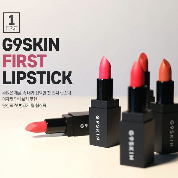 son-g9skin-first-lipstick