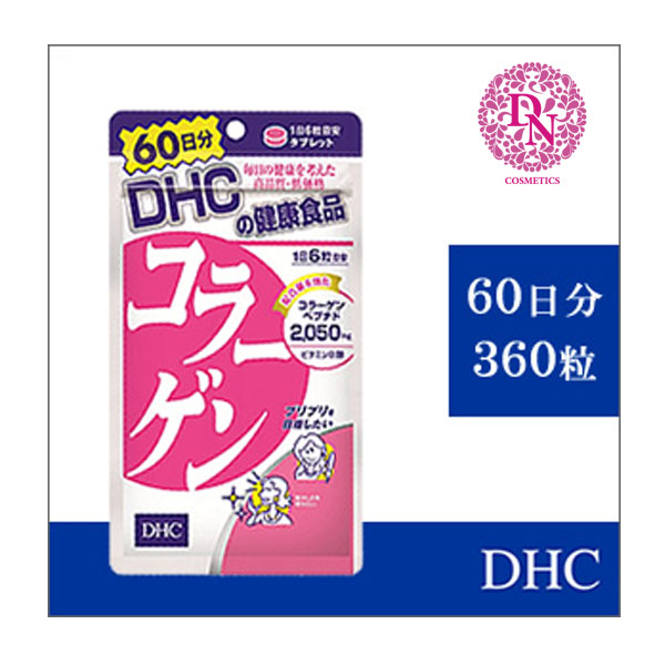 vien-uong-collagen-dhc-2050mg
