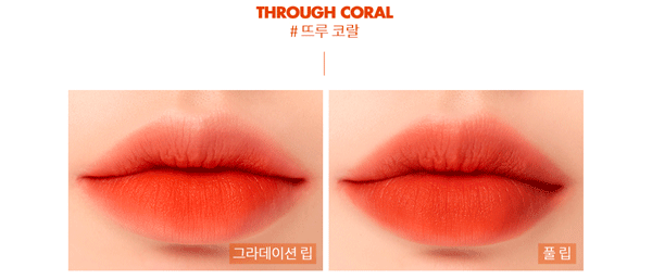 son-kem-li-romand-see-through-matte-tint-4
