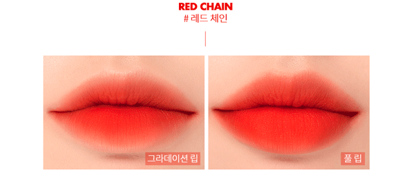 son-kem-li-romand-see-through-matte-tint-5
