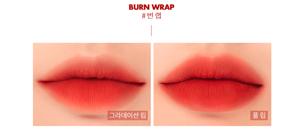 son-kem-li-romand-see-through-matte-tint-7