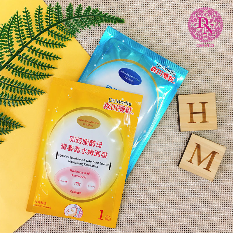 egg-shell-membrane-yeast-essence-moisturizing-facial-mask