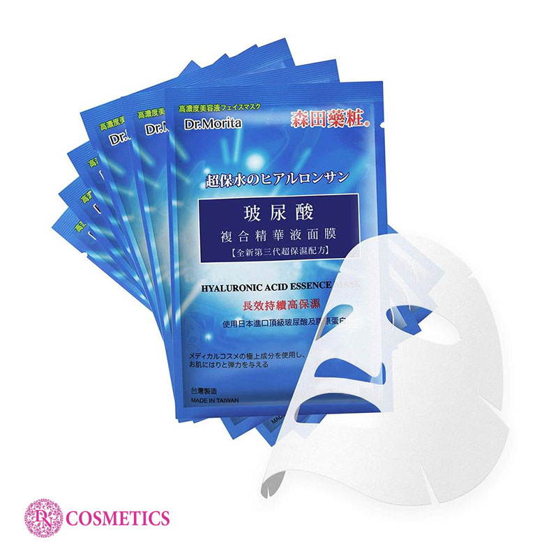 morita-hyaluronic-acid-essence-mask