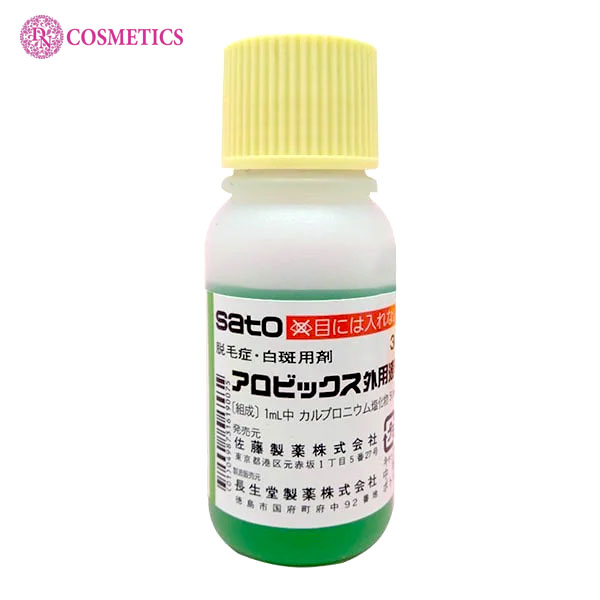 serum-moc-toc-sato-arovics-solution